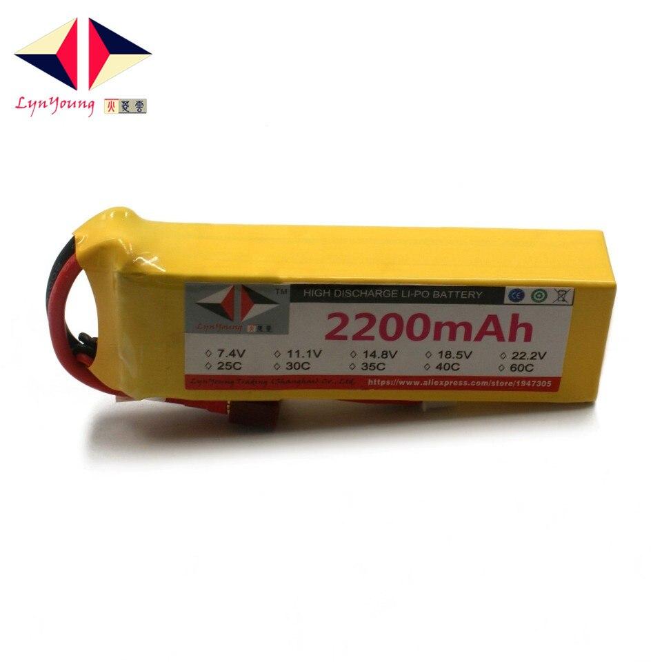 LYNYOUNG rc 3 s Lipo batterie 11.1 V 60C 2200 mAh pour bateaux de course voiture camion Drones avion