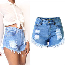New Arrivals Summer Ladies Jeans Shorts High Waisted Shorts Slim Irregular Cats Should Be Fringed Holes Ripped  Denim Shorts B25