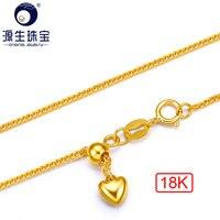 Лет 18 К желтый массивные золотые цепи 2,2 г 45 см Au750 цепи Цепочки и ожерелья ювелирных украшений для Для женщин