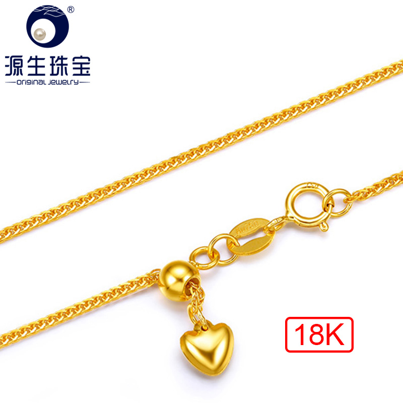 YS 18K Yellow Solid Gold Chain 2.2g 45cm Au750 Chain Necklace Fine Jewelry For Women все цены