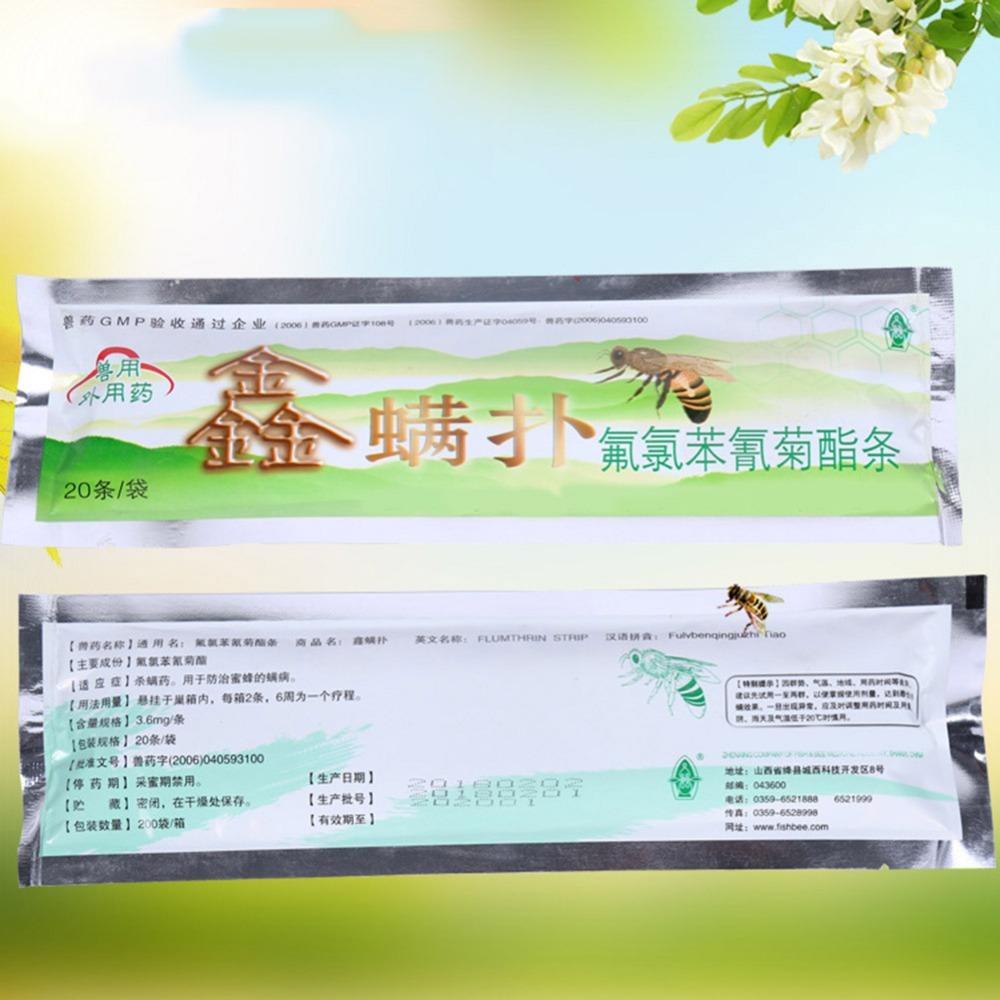 Image 2 - 20Pcs/set  Fluvalinate Strips Anti Insect Pest Controller Instant Mite Killer Miticide Bee Medicine Mite Strip hot selling-in Beekeeping Tools from Home & Garden