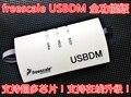 BDM USBDM полная версия! Smart car K60 Бесплатная доставка