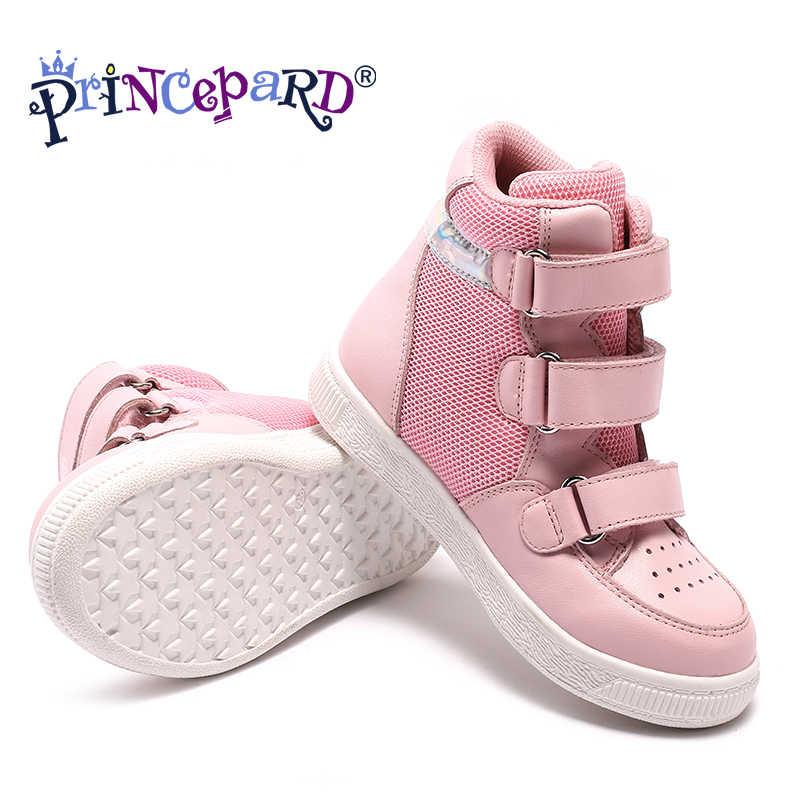 kids Outdoor shoe