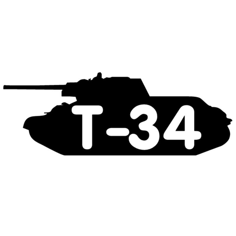CK2045#27*10см наклейки на авто Танк Т-34 водонепроницаемые наклейки на машину наклейка для авто автонаклейка стикер этикеты винила наклейки стай...