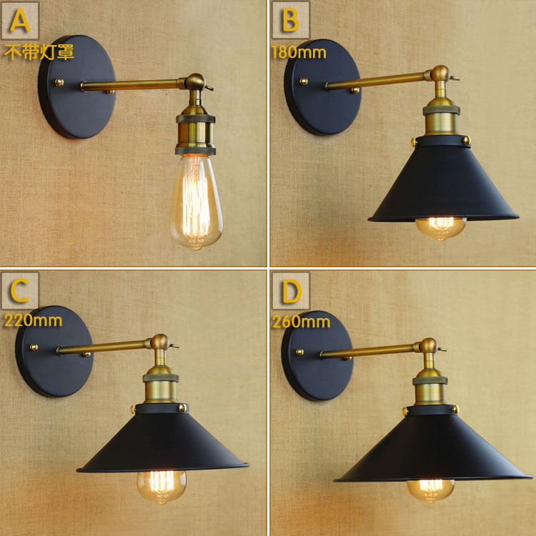 Fashion American Countryside Industrial Vintage Wall Lamp Loft Style ...