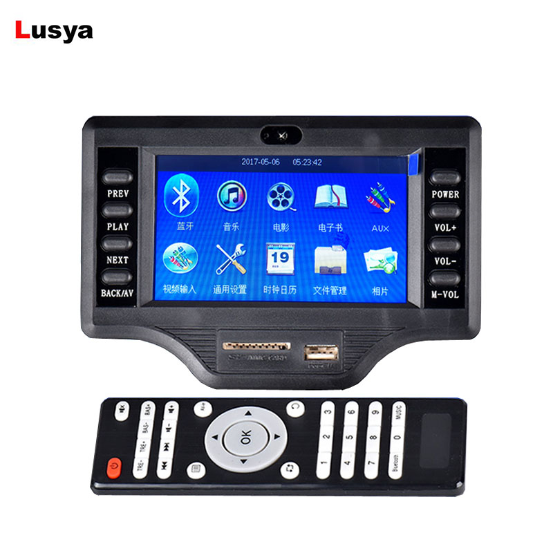"LCD 4.3"" Audio Bluetooth Receiver Decoder MP4/MP5 Player Bluetooth Decoding DC12V 2.1 Channel Amplifier Board 50W*2+100W C6-002"