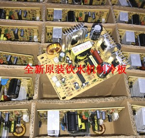 Image 1 - Cooling main board S126AM12/S126XF12 SH6429C original refrigeration board 1 pieces