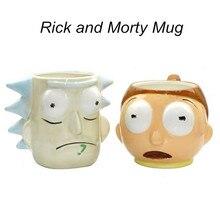 3D кофейные кружки Рик и Морти, стаканчики и кружки для пожилых людей и детей, Мультяшные кружки, посуда для напитков