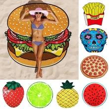Polyeater Donut Pizza Pineapple Large Round Beach Towel Circle Tassels Watermelon Hamburger Cotton Bath Mat 150x150cm #