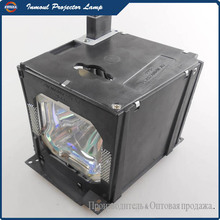 Replacement Projector lamp AN-K9LP for SHARP XV-Z9000