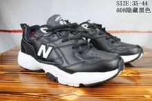 12fa7a5f69fb NEW BALANCE X IU Men And Women Shoes WX608WT Sneakers outdoor New Arrival  Dad Shoes Badminton