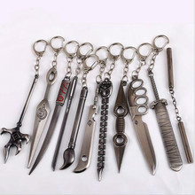 Naruto Metal Weapon Keychain in 11 Styles