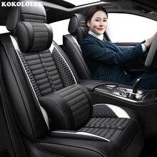 KOKOLOLEE сидений автомобиля для Jaguar все модели F-PACE XF XFL XE XJ6 XJL Тюнинг автомобилей Авто Аксессуары Автокресла