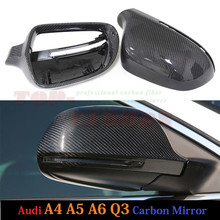 1:1 Replace For Audi A4 B8 A5 S5 A6 S3 Q3 2008 2009 2010 2011 2012 2013 2014 2015 Carbon Fiber Mirror Cover Without Lane Assit