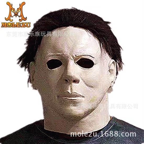 McMells Mask Headgear Movie Moonlight Panic White Face Terrorist Latex Mask Devil Headgear cosplay for Halloween Birthday Party