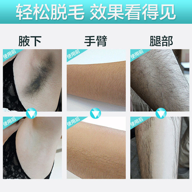 Permanent Depilatory Cream Hair Remover Armpit Body Hand Leg Mens Ladies Male Cream for Hair Removal Armpits Depilating Cleaning