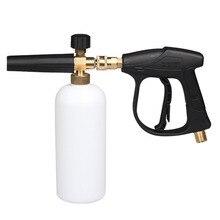 Автомобильный WaCar-Styling пенный пистолет, автомойка под давлением, струйная мойка, 1/4 дюймов, быстросъемный Регулируемый пенопласт, пенопластовая пушка, инструменты
