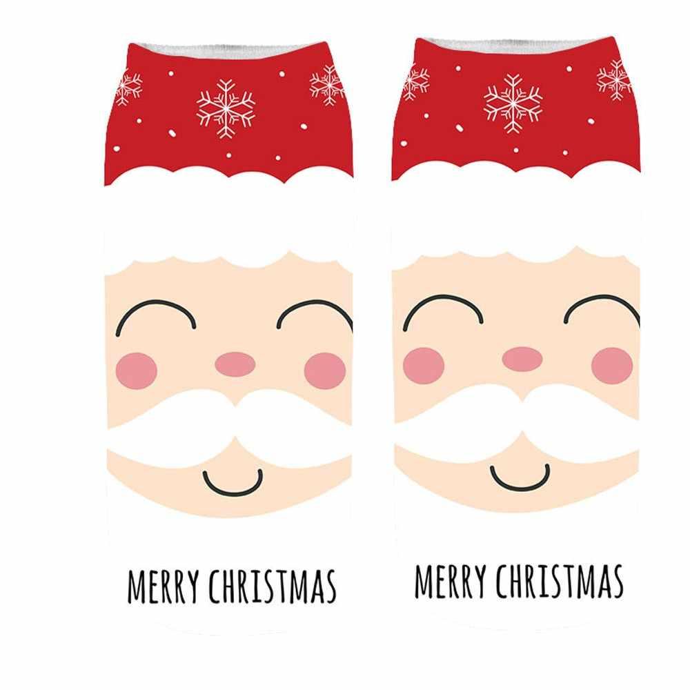ホットドロップシッピング女性の 3D おかしいソックスクリスマスサンタクロースクレイジーかわいいアメージングノベルティプリントアンクルソックスメリークリスマス