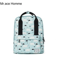 Мини сумки на плечо Женская мода Студенты портативный рюкзак девушки милые школьные сумки мультфильм полярный медведь печати туристические рюкзаки