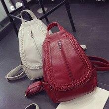 2016 new высокого качества моющиеся кожа женщины рюкзаки повседневная оболочки рюкзаки девушка студенческая школа дорожная сумка bolsas femininas