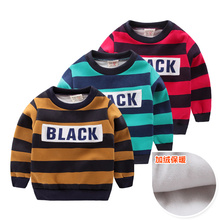 2017 spring new arrival teen big boy girls children sweatshirt striped warm thick kid tops with letter up11