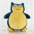 Big size 30cm Snorlax plush stuffed toy free shipping