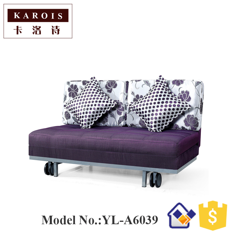 A6039 Sofa chair folding double use multi purpose small apartment ...