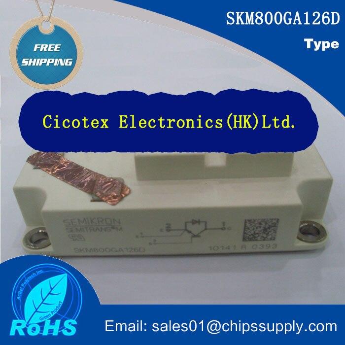 SKM800GA126D MODULE IGBTSKM800GA126D MODULE IGBT