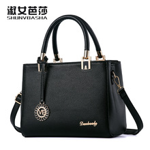 Fashion handbag Messenger Messenger shoulder bag women leather bags women designer handbags high quality womens bag