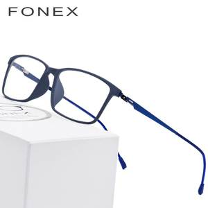818c7a205cc FONEX Glasses Frame Men Myopia Eye Eyeglasses Optical