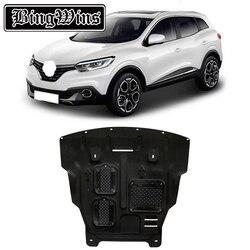 Car styling dla Nissan Kadjar plastikowa stalowa osłona silnika dla Nissan Kadjar 2016-2018 płyta ochronna błotnika silnika 1pc