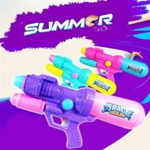 Водяной Пистолет Бластер водяная игрушка большой объем для воды Насосные пневматические для лета пляжные вечерние игрушки для детей на открытом воздухе