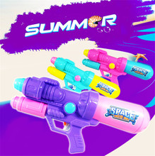 Water Gun Blaster Waterpistool Toy Large Capacity Pumping Pneumatic for Summer Beach Party Outdoor Children Toys 2019