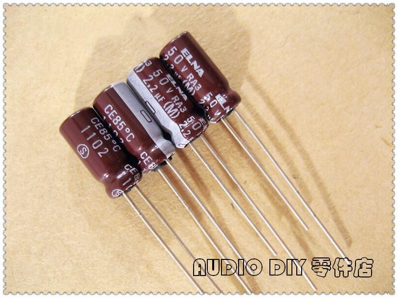 100pcs 6.3V47uF 6.3V Japan ELNA 5x5mm Audio Capacitor Brown