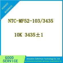 100 шт./лот NTC-MF52-103/3435 Термистор 10K Ом 3435K 1% термодатчик сопротивления резистора NTC- MF52-103F3435