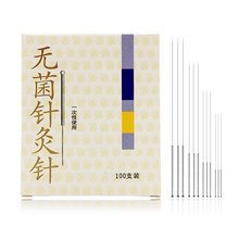 100pcs Acupuncture Needle Asepsis Cloud Dragon Detox Disposable Sterile Chinese Needles Therapy Beauty Size choose