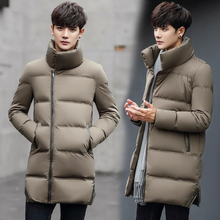 2017 Winter New Korean Style Long Oversize Thickening Self-cultivation Clothes Coat Solid Color Long Sleeve Scarf Collar Parkas
