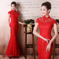 Fishtail Red Lace Bride Chinese Traditional Wedding Dress Women Cheongsam Silm Evening Party Qipao Formal Dress Mermaid Gown