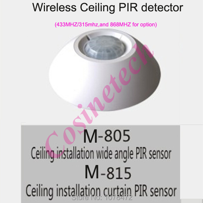 868MHZ PIR sensor Wireless 360 Degree Ceiling PIR Detector, 433MHZ infrared Motion Sensor for Home PSTN,WIFI GSM Alarm System 1pcs free shipping 360 degree indoor ceiling wired pir alarm home security protection motion sensor infrared detector nc relay