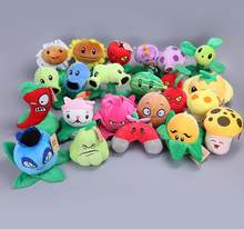 27 Styles Plants vs Zombies Plush Toys Peashooter Soft Stuffed Plush Toys Doll Baby Toy for Kids Gifts Party Decorations Toys(China)