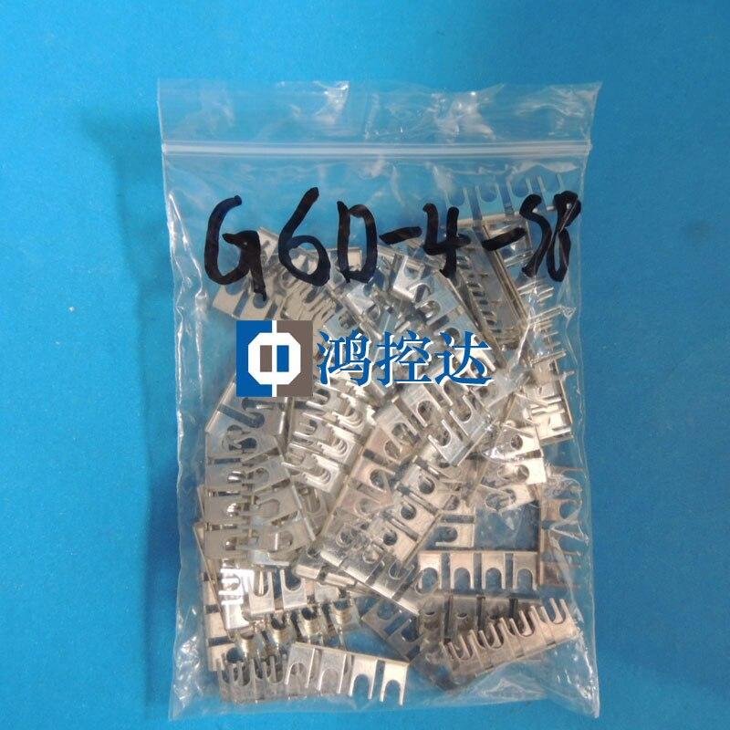 New Original Short Circuit Rod G6D-4-SB