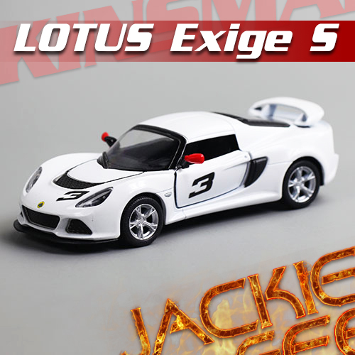 Hot sale 1pc 1:32 12.5cm mini delicate KINSMART Lotus Exige S white pull back simulation model alloy car decoration gift toy