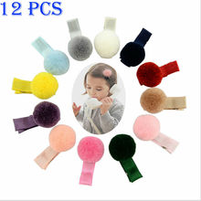 12pcs/lot Kids Girls Princess plush Ball Hair Clip Hairpin Accessories For Newborn Baby Fashion Headwear