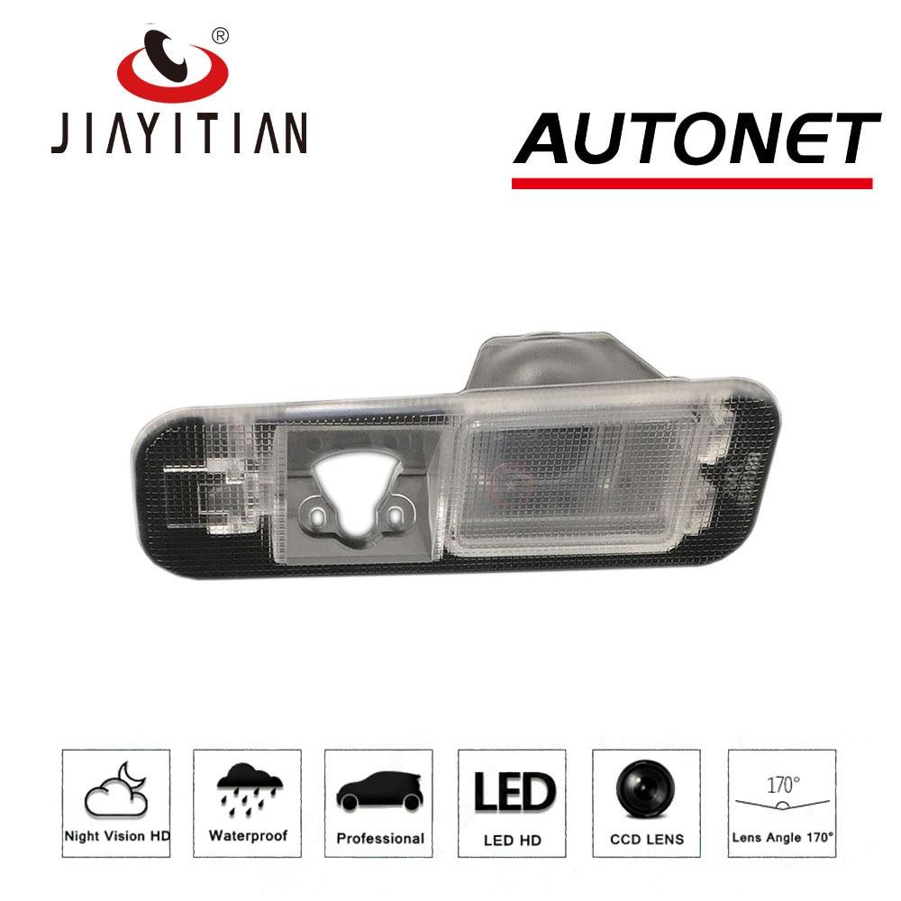 JIAYITIAN DIY Rear view Camera for Kia Rio 3 UB Sedan Rio 2 JB 2009 2016 License plate housing kit Lights Bracket