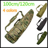 Outdoor Heavy Duty Hunting 40 Tactical Carry Rifle Range Shot Gun Bag 100cm 120cm Black CP
