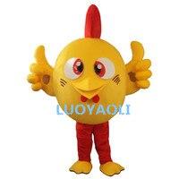 Gele Kip Mascot Kostuum Voor Festival Mascot Kostuum Halloween Kostuum Geschenk Tekens Sex Jurk
