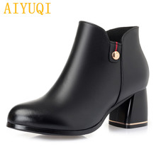 AIYUQI 2019 new autumn genuine leather female winter boots, fashion plus velvet Martin British wind women shoes