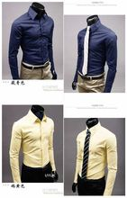 Men  British Style Business Long-Sleeve  Slim fit Casual Shirts