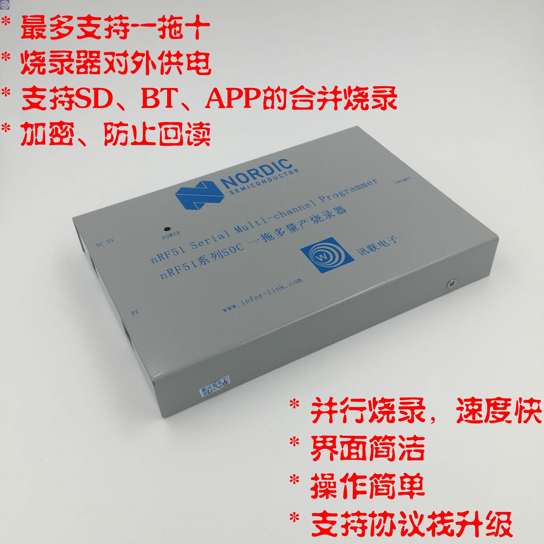 NRF51822 NRF51422 NRF52832 burner burning tools programmer maxim 71m6521 6511 64 is offline on burning test tfp2 programmer private