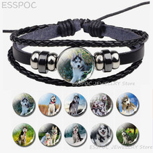 Siberian Husky Bracelet Wolf Dog Puppy Steampunk Black Leather Bracelets Punk Jewelry Gothic Styled Fashion Unisex Accessories(China)